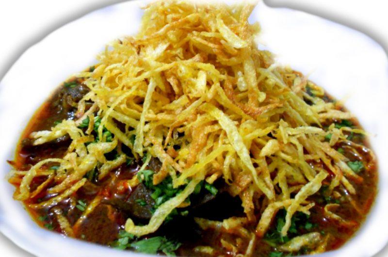 Parsi Salli Murgh Recipe in the Oven